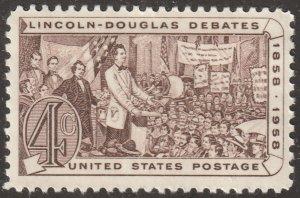 USA stamp, Scott# 1115, MNH, single stamp, #1115