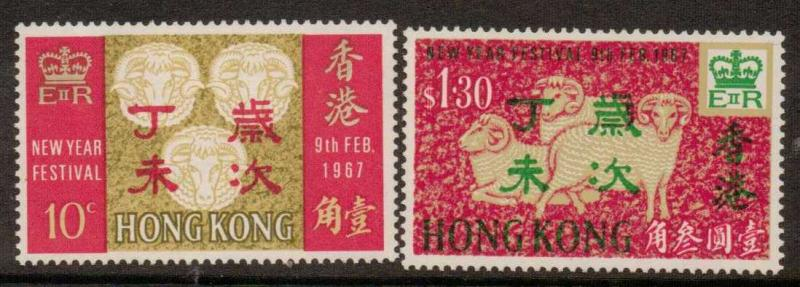 HONG KONG SG242/3 1967 CHINESE NEW YEAR (YEAR OF THE RAM) MNH