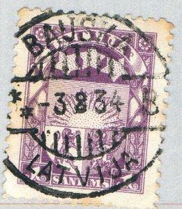 Latvia 113 Used Arms and stars 1923 (BP62213)