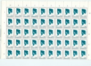 INDONESIA #668-672...CPLT SHEETS of 100...MNH...$125.00