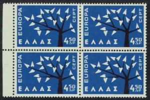 Greece - SC# 688 Block of 4 - Mint Hinged (2 NH) - Lot 071616