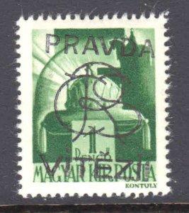 HUNGARY 616 LOCAL PRAVDA VITEZI ROMANIA LIBERATION OVERPRINT OG NH U/M XF