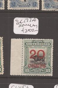 North Borneo 20c/18c Cow SG 177a MOG (9dca) SCARCE