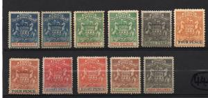 Rhodesia Mint OG Scott 1 - 13 Short Set With Extras CV $444.00