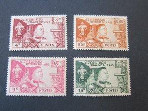 Laos 1959 Sc 52-5 UN set MNH