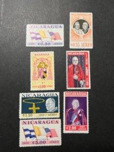 Nicaragua sc C430-C436 MH+Mng comp set