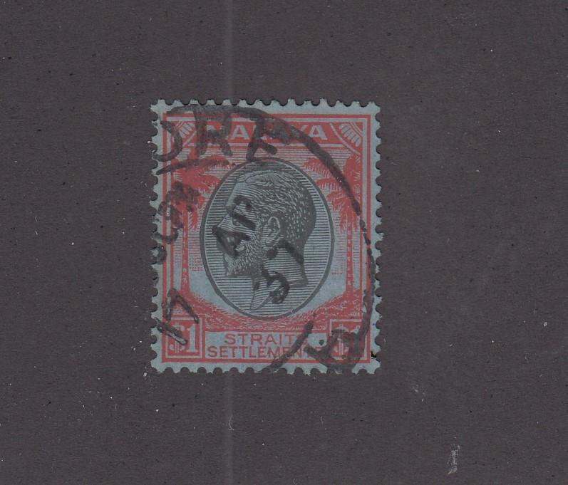 STRAITS SETTLEMENTS SELECTION OF VARIOUS ISSUES Q/VIC,KGV CAT VALUE $58+