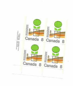 Canada 1974 - A313 - MNH - BLC Block - Scott #640
