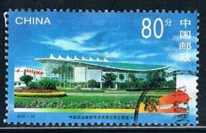 China 3050b: 80f China International Exhibition Center, used, VF