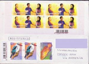 SOUTH AFRICA 2005 REGISTERED COVER TO NAGORNO KARABAKH ARMENIA BIRD BIRDS R15194
