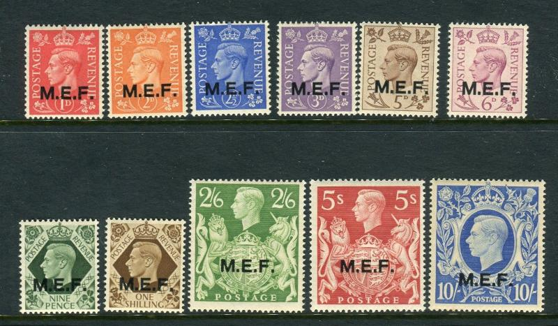 MIDDLE EAST FORCES-1943-47  An unmounted mint set to 10/- Sg M11-M21