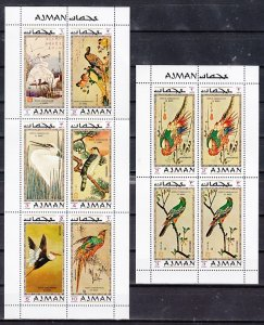 Ajman, Mi cat. 809-816 A. Exotic Birds Paintings. ^