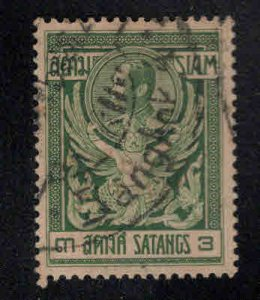 Thailand Scott 140  Used  stamp