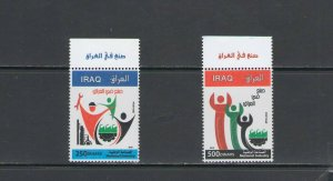 IRAQ: Sc. 2052-53 /**NATIONAL INDUSTRY** / Set of 2 - MNH