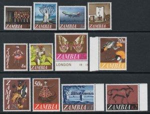 Zambia 1968 Definitive set SG 129-140 mint.