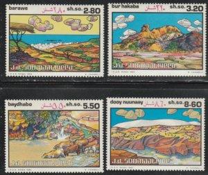 Somalia #527-530 MNH Full Set of 4 cv $7.20