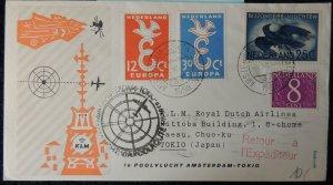 Netherlands 1958 FDC europa first polar flight to tokyo klm aviation