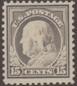 US Stamp #514 Mint Hinged 514120970