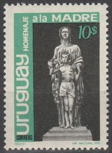 Uruguay #784 MNH VF (SU2285)