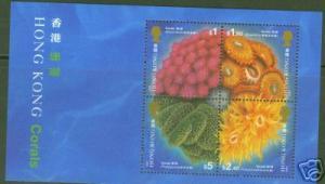 Hong Kong Scott 711a colorful coral sheet MNH**