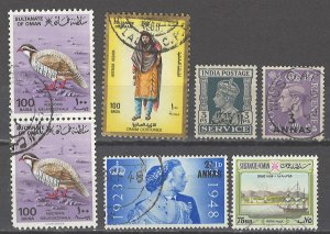 COLLECTION LOT # 4564 OMAN 7 STAMPS 1944+ CV+$17.50