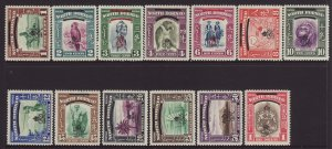 1947 North Borneo Set to $1 Mounted Mint SG335/347