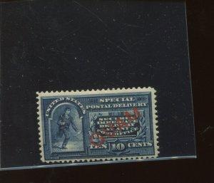 Guam Scott E1a Special Delivery Mint Stamp  (Stock Guam E1-3)