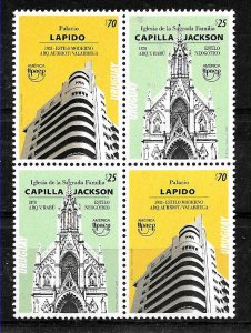 URUGUAY 2020 UPAEP ARCHITECTURE BLOC OF 4 (/2SETS PAIR) MNH