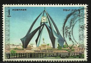 UAE United Arab Emirates 1973 Scott# 19 Used