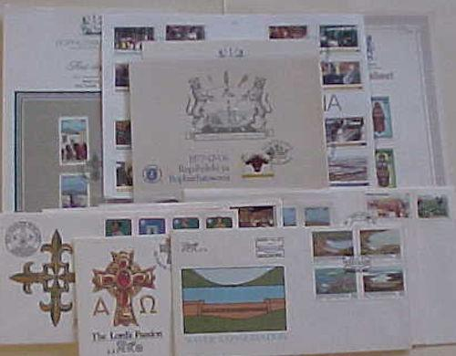 BOPHUTHATSWANA   12 DIFF. FDC , 2 WITH 17 STAMPS CACHET UNADDRESSED