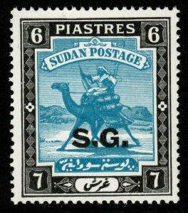 SUDAN SGO40b 1946 6p GREENISH BLUE & BLACK MNH