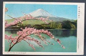 1954 Penang Malaya Picture Postcard cover To Kalamazoo MI Usa Mt Fuji