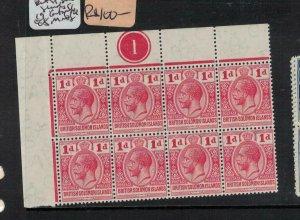 British Solomon Islands SG 19 Guttes Block of 8 MNH (3etl)