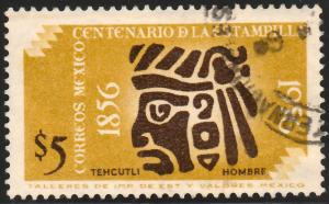 MEXICO 896, $5P Centenary of 1st postage stamps. USED. (748)