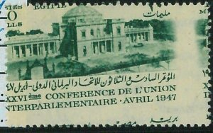 BK1442 - EGYPT - NILE # C115 - ERROR Shifted Perforation MNH  1947 Partliament