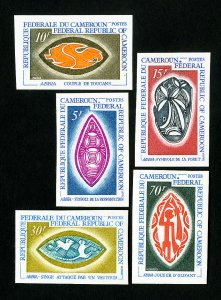 Cameroon Stamps # 492-6 VF Imperf OG NH