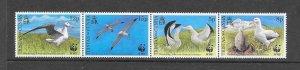 BIRDS - TRISTAN DA CUNHA #635a (A)  MNH
