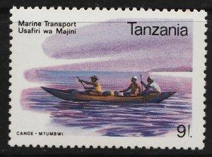 Tanzania 1990 Boats 9sh (1/4) MNH