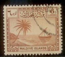 Maldive Islands 1950 SC# 23 Used L156