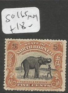 North Borneo Elephant SG 165 MOG (8clu)