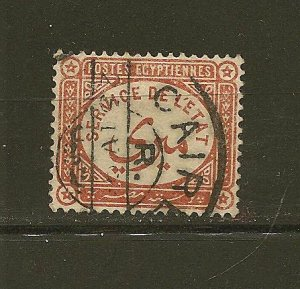 Egypt O1 Official Used
