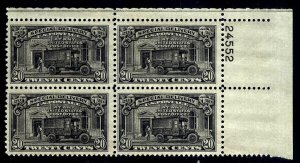 PLATE BLOCK - #E19 20c Special Delivery.....VF og NH