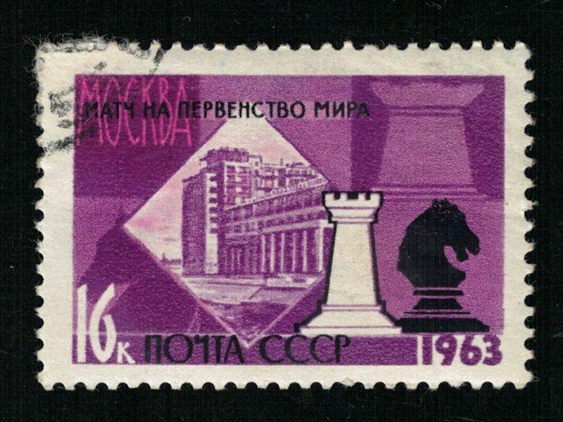 1963 Sport Chess USSR 16Kop (TS-642)