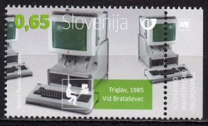 Slovenia. 2016. 1230. Computer. MNH.