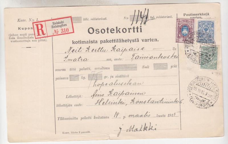 FINLAND,  Registered Parcel Card, 1915, Helsingfors to Imatra, 65p.