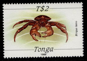 TONGA QEII SG1015, 2p Birgus Latro (Crab), NH MINT.