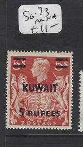KUWAIT  (P2302B)  ON GB   KGVI  54/ 5/-  SG 73  MNH