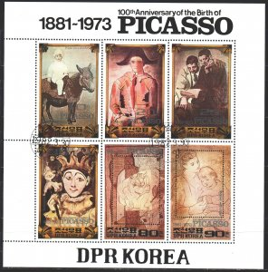 North Korea. 1982. bl112. Picasso painting. USED.