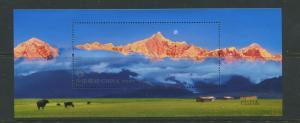 China -Scott 3851 - Shangrila - 2010-23-MNH- 1 X Souvenir Sheet
