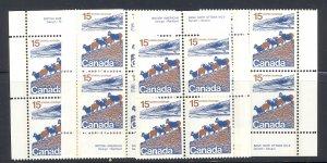 Canada #595a M/S of Plate Blocks VF NH   Lakeshore Philatelics